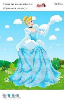 Вышивка бисером СВ 5066 Принцесса