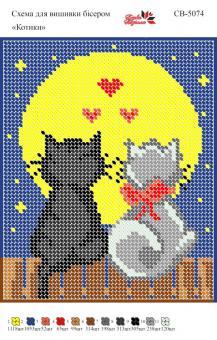 Вышивка бисером СВ 5074 Котики