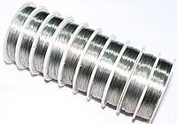 Проволока для бисера серебро 0,3 мм маленькая (10м)