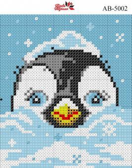Набор Алмазной мозаики формат АВ 5002 Пингвин