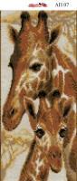 Набор Алмазной мозаики  Пано  АП 07 (полная зашивка)