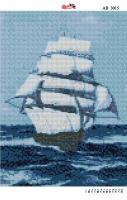 Набор Алмазной мозаики  АВ 3015