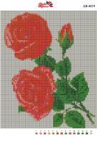 Набор Алмазной мозаики  АВ 4019