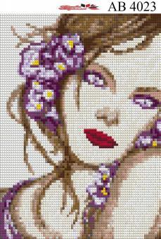 Набор Алмазной мозаики  АВ 4023