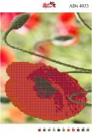 Набор Алмазной мозаики   АВч 4033 Маки