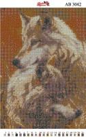 Набор Алмазной мозаики  АВ 3042 Волки   (полная зашивка)