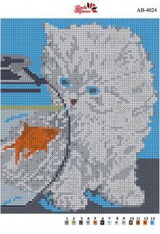 Набор Алмазной мозаики  АВ 4024