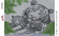 Набор Алмазной мозаики  АВ 3047 Гепард  (полная зашивка)