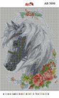 Набор Алмазной мозаики  АВ 3050 Лошадь  (полная зашивка)