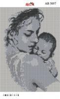 Набор Алмазной мозаики  АВ 3057 Мать и дитя  (полная зашивка)