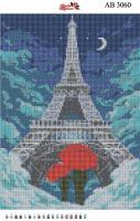 Набор Алмазной мозаики  АВ 3060  Эйфелева башня  (полная зашивка)