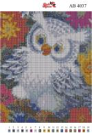 Набор Алмазной мозаики   АВ 4037 Сова полная зашивка