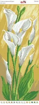 Вышивка бисером Пано ПМ 4007 Калы (полная  зашивка)