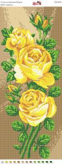 Вышивка бисером Пано ПМ 4023 Розы (полная  зашивка)