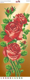 Вышивка бисером Пано ПМ 4024 Розы (частичная  зашивка)