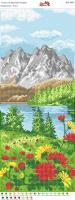 Вышивка бисером Пано ПМ 4045 Лето  (полная зашивка)