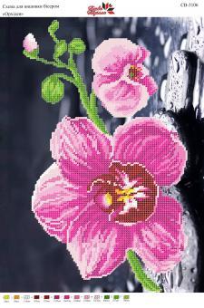 Вышивка бисером СВ 3106 Орхидея  (частичная зашивка)