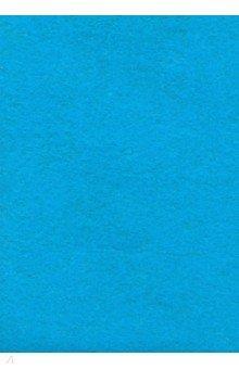 Фетр А4 листовой голубой  упаковка 50шт