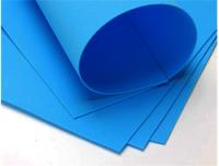 Фоамиран   голубой  20см*30см