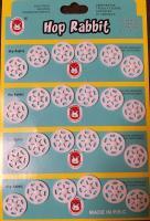 Кнопка пришивная пластмассовая  15мм/24шт. белая