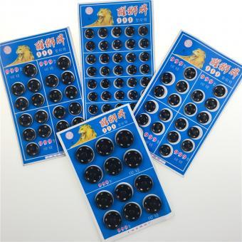 Кнопка пришивная 10мм/36шт. черна (маленькая) Упаковка 48планшетов