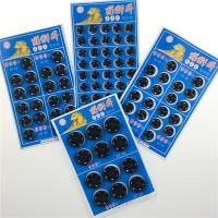 Кнопка пришивная черная 12мм/20шт.  (средняя)  Упаковка 25 планшетов