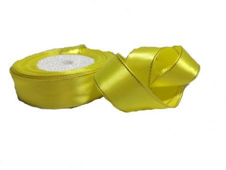 Лента атласная 2,5 см  №15    с люрексом  Упаковка 5 шт