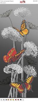 Вышивка бисером Пано ПМ 4039 Бабочки  (частичная зашивка)