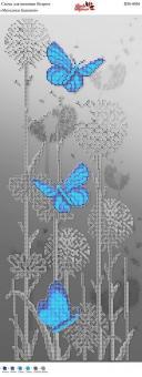 Вышивка бисером Пано ПМ 4036 Бабочки  (частичная зашивка)