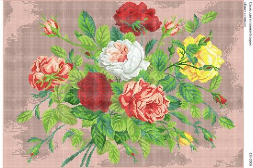 Вышивка бисером СВ 2008 Букет полная вышивка