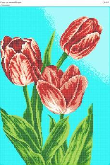 Вышивка бисером СВ 2011 Тюльпаны полная зашивка