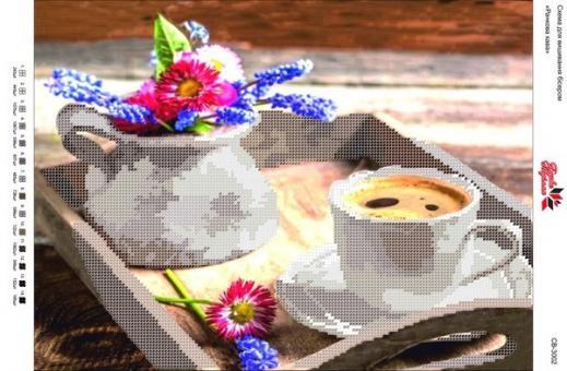 Вышивка бисером СВ 3002 Кофе частичная вышивка