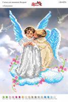 Вышивка бисером СВ 4076 Ангел