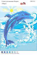 Вышивка бисером СВ 5111 Дельфин