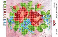 Вышивка бисером СВ 5114 Цветы