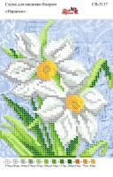 Вышивка бисером СВ 5117 Цветы