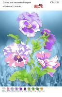 Вышивка бисером СВ 5119 Цветы