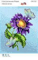 Вышивка бисером СВ 5124 Цветочек