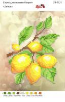 Вышивка бисером СВ 5131 Лимоны