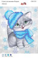 Вышивка бисером СВ 5135 Кошечка