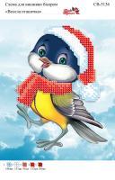Вышивка бисером СВ 5136 Птичка