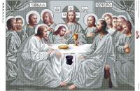 Вышивка бисером СВР 2002 Тайная Вечеря