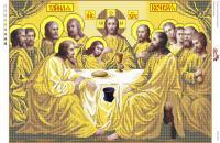 Вышивка бисером СВР 2003 Тайная Вечеря