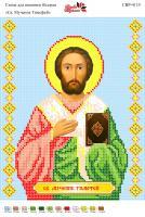Вышивка бисером СВР 4119 Тимофей