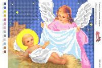 Вышивка бисером СВР 4189 Ангел