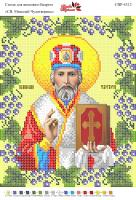 Вышивка бисером СВР 4312  Св Николай