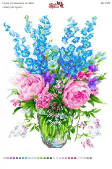Вышивка на канве  БК 3020 Квітучий букет