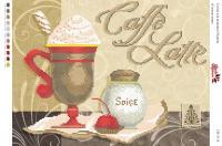 Вышивка бисером СВ 3114 Серия Чашка кофе  (частичная зашивка)