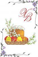 Вышивка бисером СВР 4226 Пасхальная салфетка