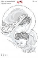 Вышивка бисером СВР 4304 Мадона с младенцем